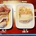 韓國八色烤肉 (53)