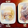 韓國八色烤肉 (54)