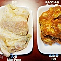 韓國八色烤肉 (57)