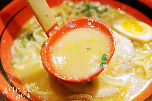一幻 拉麵 (5)