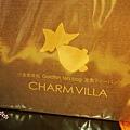 CHARM VILLA金魚茶包 (54)