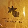 CHARM VILLA金魚茶包 (52)