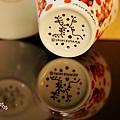 CHARM VILLA金魚茶包 (11)