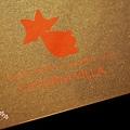 CHARM VILLA金魚茶包 (1)