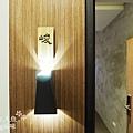 松邑莊園my room-和樂4人房-峻 (1).jpg
