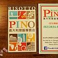 PINO Risotto Menu (1).jpg