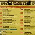 PINO Risotto Menu (6).jpg