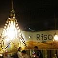 PINO Risotto義大利燉飯專賣店 (6).jpg