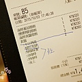 PINO Risotto義大利燉飯專賣店 (7).jpg