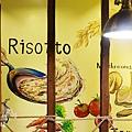 PINO Risotto義大利燉飯專賣店 (14).jpg