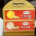 漢來海港-甜點飲料區 (49)