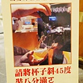 漢來海港-飲料水果區 (11)