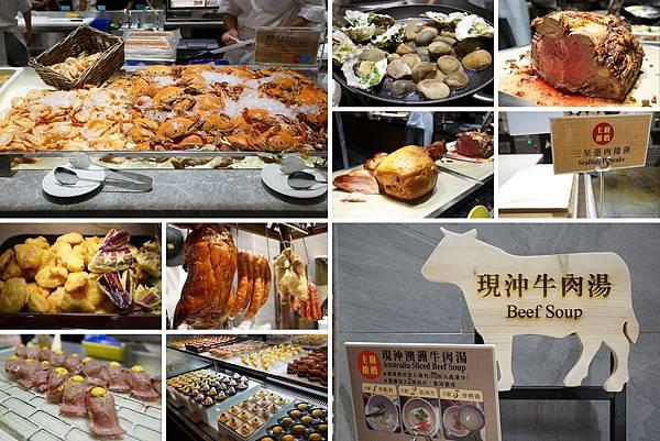 漢來海港餐廳 (2)