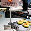 漢來高雄-熱賣商品 (5)
