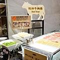 漢來-排隊美食區  -台南現沖牛肉湯 (9)