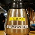 麵屋 一燈 (14)