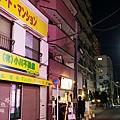麵屋 一燈 (71)