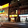 麵屋 一燈 (74)