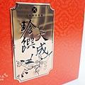 天成珍饌禮盒 (2).jpg