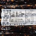 天成珍饌禮盒 (10).jpg