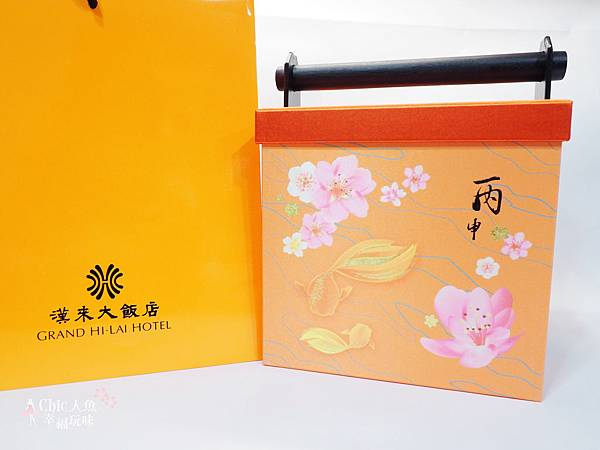 漢來大飯店禮盒 (1)