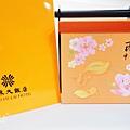 漢來大飯店禮盒 (2)