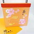 漢來大飯店禮盒 (3)