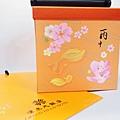 漢來大飯店禮盒 (4)