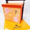 漢來大飯店禮盒 (6)