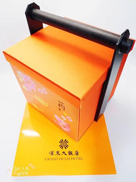 漢來大飯店禮盒 (7)