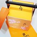 漢來大飯店禮盒 (9)