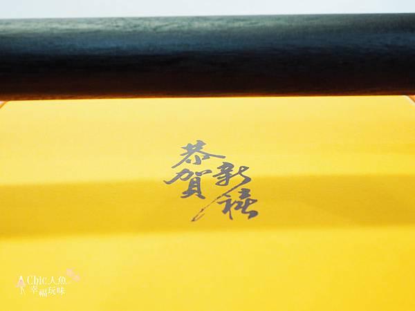 漢來大飯店禮盒 (10)