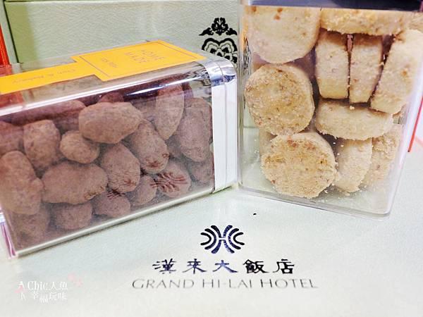 漢來大飯店禮盒 (31)