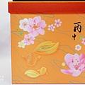 漢來大飯店禮盒 (33)