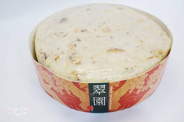 漢來大飯店翠園蘿蔔糕 (1)