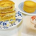 漢來國宴旺來酥 (1)