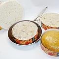 漢來翠園蘿蔔糕芋頭糕發糕 (1)