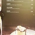 MAGO魔術料理美學-威秀影城 (11)