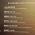 MAGO魔術料理美學-威秀影城 (12)
