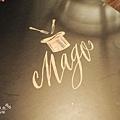 MAGO魔術料理美學-威秀影城 (69)