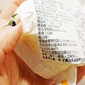 八天堂奶油麵包-廣島名店 (12)