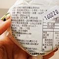 八天堂奶油麵包-廣島名店 (13)