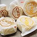 八天堂奶油麵包-廣島名店 (15)