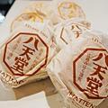 八天堂奶油麵包-廣島名店 (18)