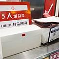 八天堂奶油麵包-廣島名店 (22)