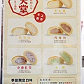 八天堂奶油麵包-廣島名店 (27)