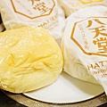 八天堂奶油麵包-廣島名店-奶油 (6)