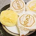 八天堂奶油麵包-廣島名店-奶油 (7)