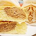 八天堂奶油麵包-廣島名店-巧克力 (5)