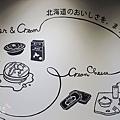 四葉牛奶聖代-四葉北海道乳酪塔 (45)
